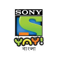 Sony YAY! Bangla