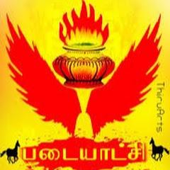 Vanniyar Nadu