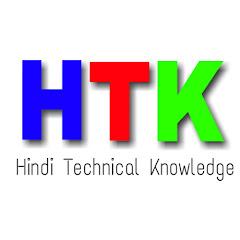 Hindi Technical Knowledge