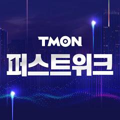 타임커머스 티몬 Official