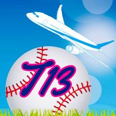 T13 Airplane飛行機 / Baseball野球