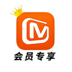 芒果TV会员频道 MGTV Membership Channel