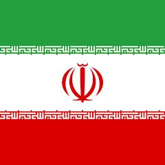 قناة القرآن الكريم الإيرانية Iranian Quran channel