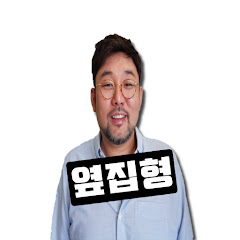 옆집형NeighborBro