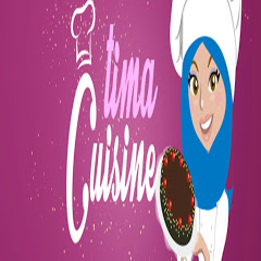 cuisine Tima مطبخ تيما
