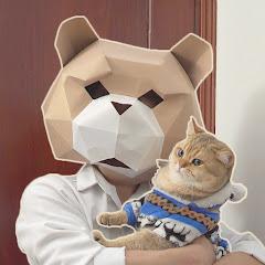 Nino and Meow Meow