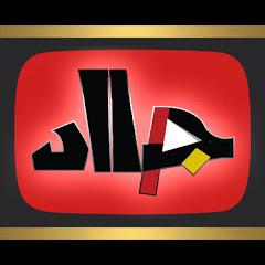 دعاء الرزق ـ آيات الرزق ـ أدعية الرزق ـ جلب الرزق
