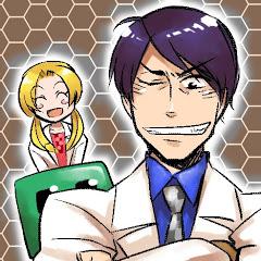 Hakase Channel/狂気の天才科学者 Hakase