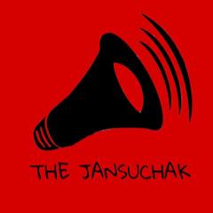 THE JANSUCHAK
