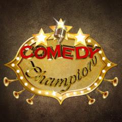 Comedy Champion