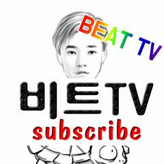 [비트]BEAT