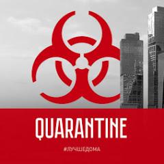 # QUARANTINE REALITY