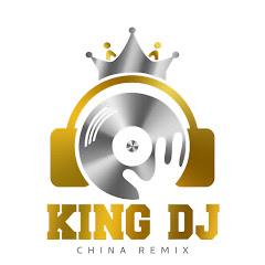 King dj china remix