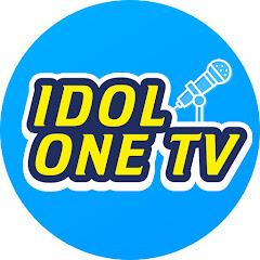 アイドルワンTV〈IDOL ONE〉