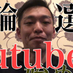 競輪ch hiroyuki suzuki