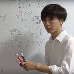 Masaki Koga [数学解説]