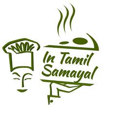 In Tamil Samayal இன்தமிழ் சமையல்