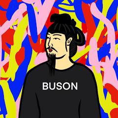 BUSON【さぶちゃんねる】