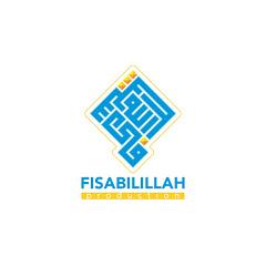 Fisabilillah Production