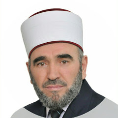 Hoxhë Dr.Zekerija Bajrami