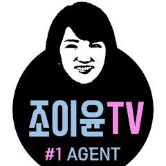 조이윤TV Joy Yoon TV