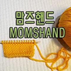 맘즈핸드[MOMSHAND]