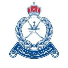 شرطة عمان السلطانية Royal Oman Police
