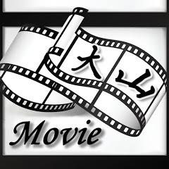 大山电影剧情 Movie