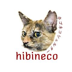 hibineco/保護猫シェルター