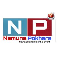 Namuna Pokhara Tv