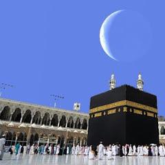 محبة النبي عليه الصلاة والسلام