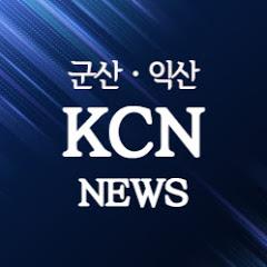 KCN뉴스