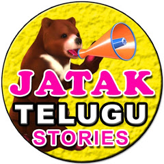 Jatak Telugu Stories