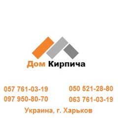 Торгово-Строительная Кампания Дом Кирпича