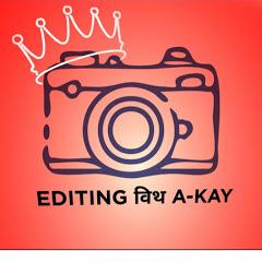 Editing विथ Amrish