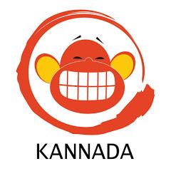 Silly Monks Kannada