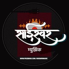 Sai Swar Music