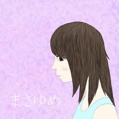 Hatsune Miku - Topic