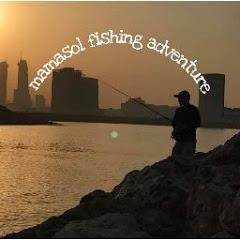 Mamasol Fishing Adventure bisaya vlog