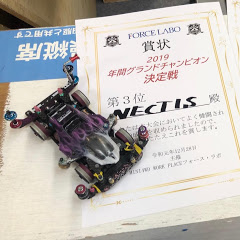 NEC-Ch 〜ミニ四駆公式5レーン攻略班〜