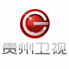 贵州卫视官方频道 GuiZhouTV Official Channel
