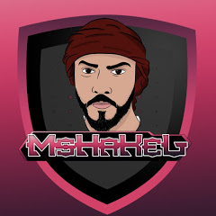 مشاكل - Mshakel