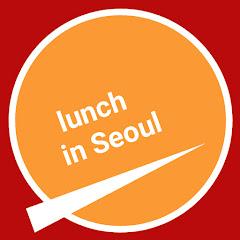 lunch in Seoul