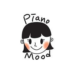 피아노 무드 [Piano Mood]