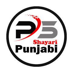 Punjabi Shayari