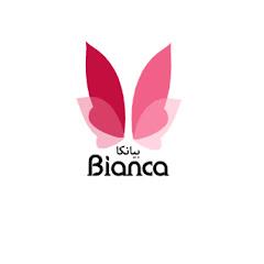 بيانكا Bianca