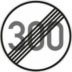 No Limit Autobahn