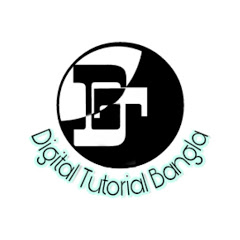 Digital Tutorial