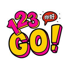123 GO! Chinese