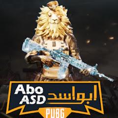 أبو أسد Abo Asd